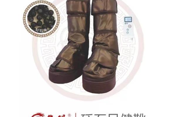 砭石足健靴