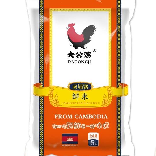 大公雞柬埔寨鮮米(5KG)