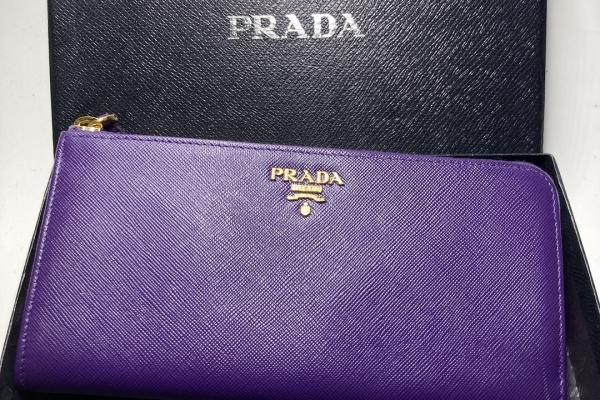 Prada 紫色拉鍊真皮銀包 $4300.- $3800 (5)