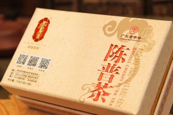16年陈普茶,原价158元
