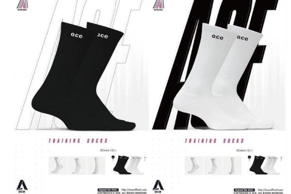 ace training socks