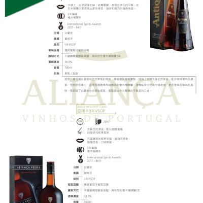利樂泉葡萄酒簡介-12
