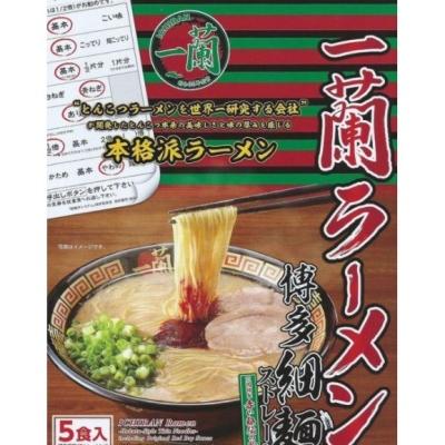 一蘭拉麵博多細麵 (附秘製赤粉) 5個裝 645g