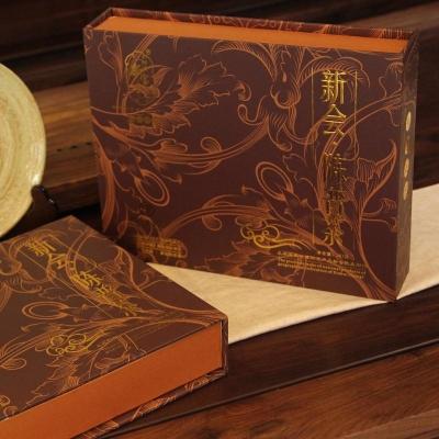 18年陈普茶饼,580元