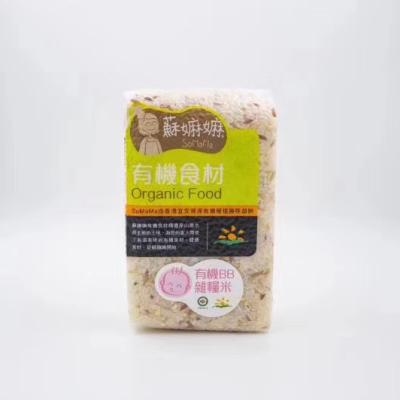 有機BB雜糧米