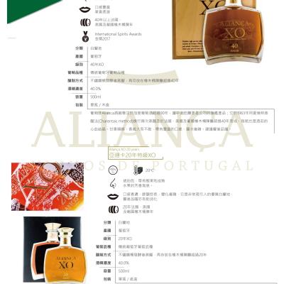 利樂泉葡萄酒簡介-10