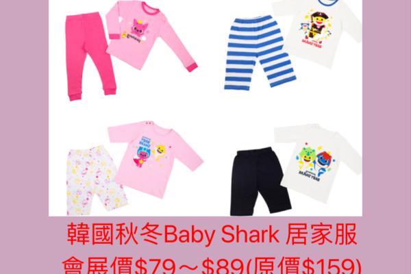 韓國秋冬Baby Shark居家服