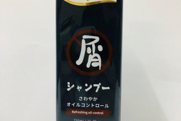 Bio-Elinc祛屑洗髮露500ml(清爽控油型)1