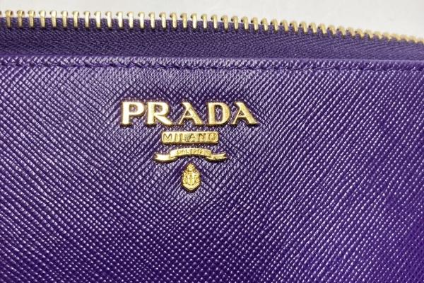 Prada 紫色拉鍊真皮銀包 $4300.- $3800 (3)