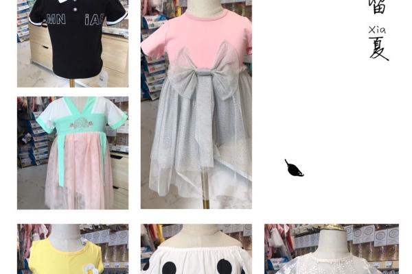 潮童服裝_C