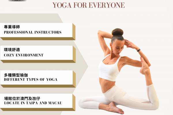 Yoga Light 網站Banner