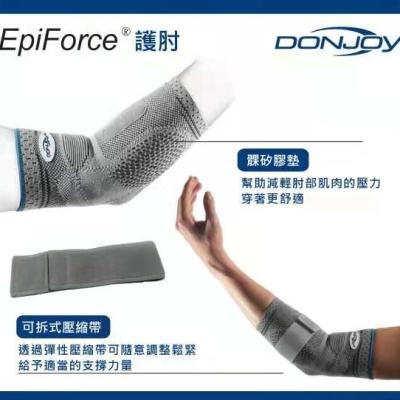 DONJOY DJO 高彈性針織護具 - EpiForce護肘