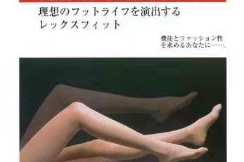 RxFit醫用彈性壓力襪