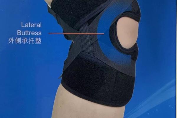 K11b 髕骨鬆脫護托