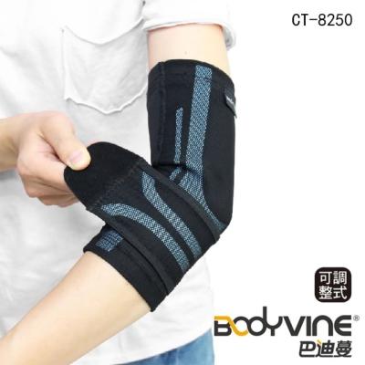 超肌感貼紮護肘1