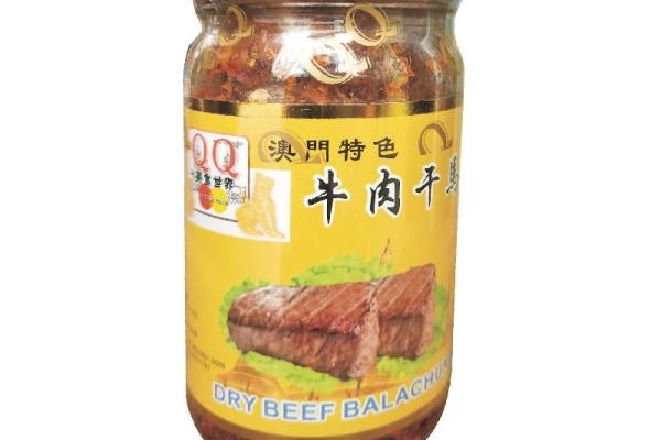 牛肉干馬拉盞