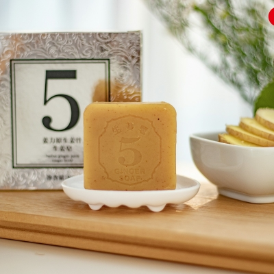5號薑皂 80g