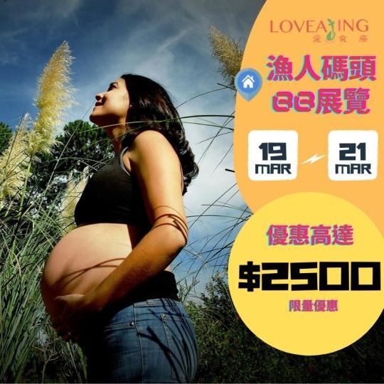 WeChat 圖片_20210203140239