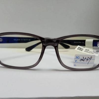 老花眼鏡 (2)
