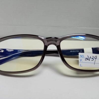 老花眼鏡 (3)