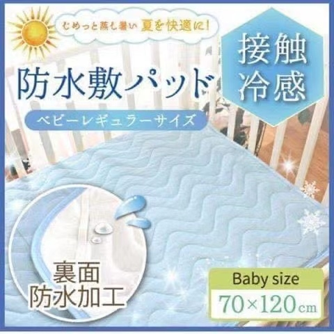 涼感床墊 (1)