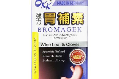 OKK 胃補素膠囊
