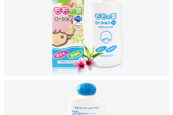 日本宇津洋甘菊桃子水200ml