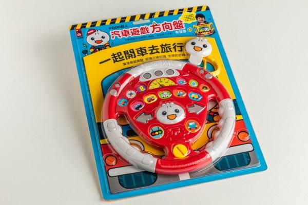 汽車遊戲方向盤 原價$189 特價$150