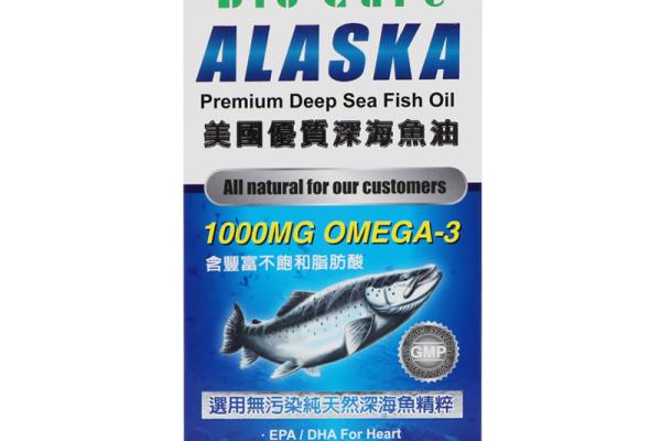 生命源美國優質深海魚油1000mg