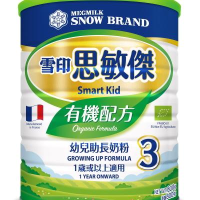 思敏傑3有機配方奶粉800克