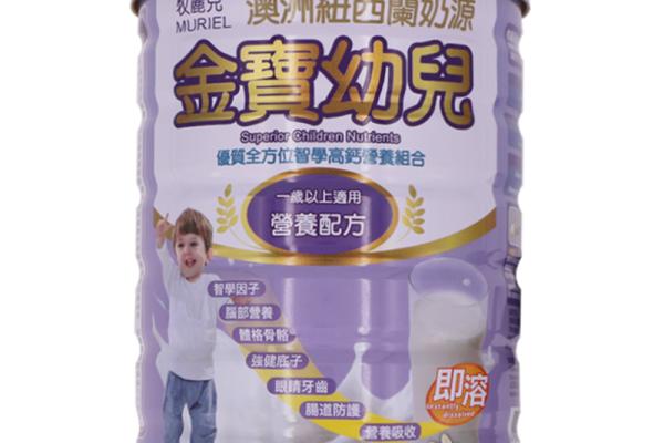 牧麗兒金寶幼兒營養素