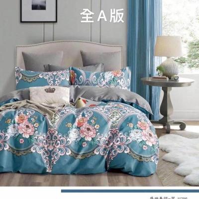 100%純棉床笠四件套