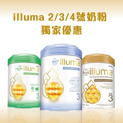 商品預覽_illuma