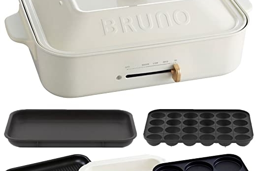 Bruno hotplate 白