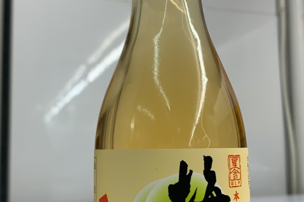星舍 無添加梅酒 MOP10 (每日限20支)