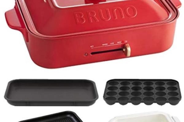 Bruno hotplate