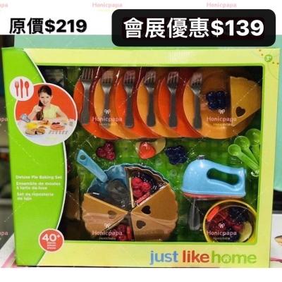 Just like home廚房玩具139