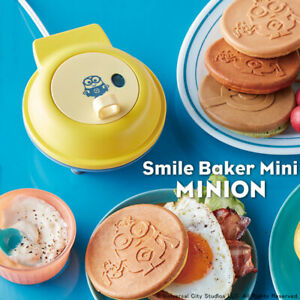 récolte minion鬆餅機