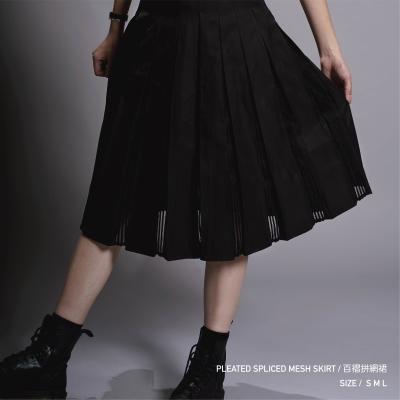 百褶拼網裙 - 黑