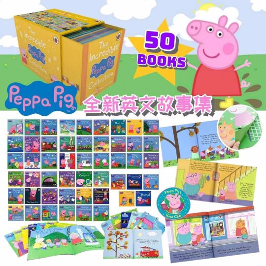 Pegga Pig全新英文故事集(50本) (1)