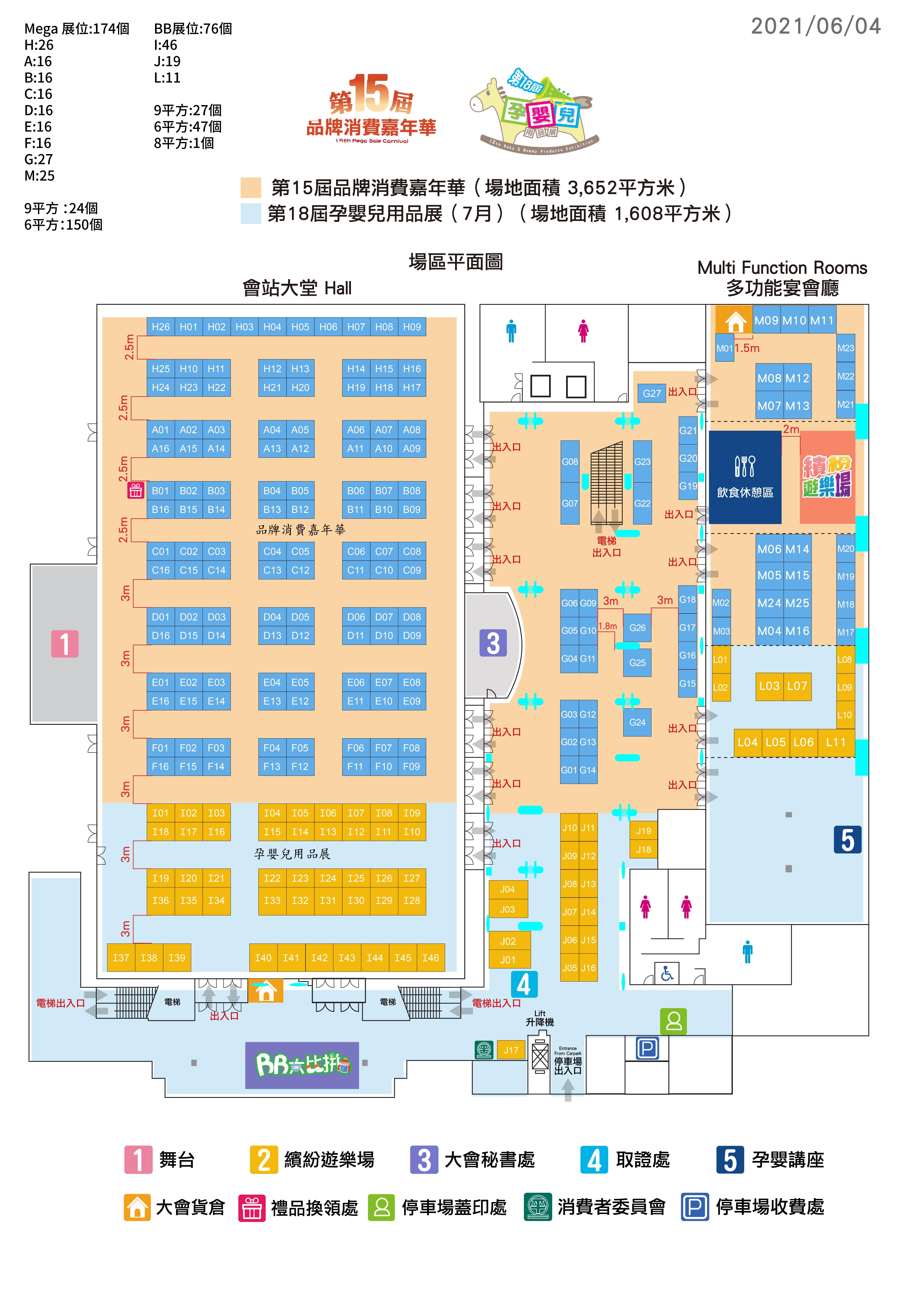 2021megasale_Floorplan0604-01
