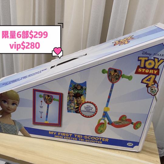 兒童滑板車(Toy story)