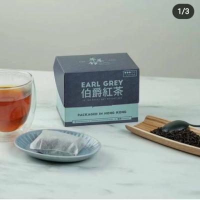 華茶館茶包