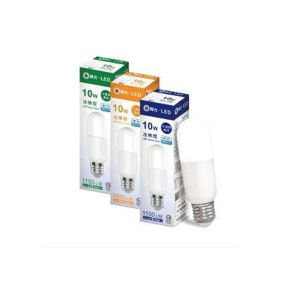 台灣舞光10W LED冰棒燈膽 (冷白光)--體積小巧 小燈具適用