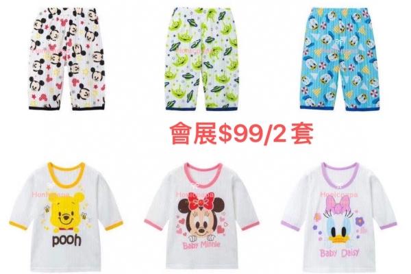 日本迪士尼中袖家居服
