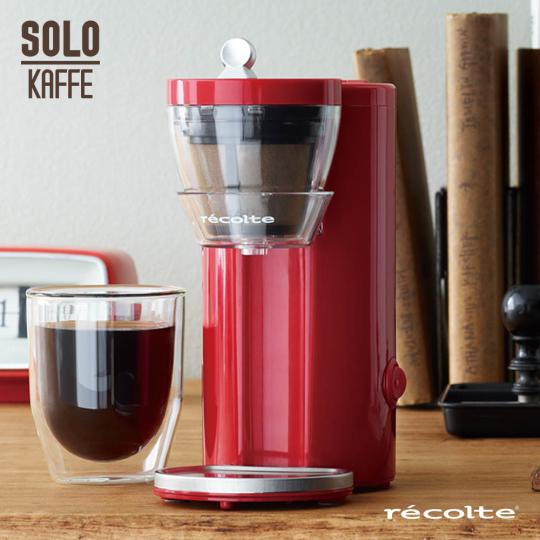 récolte Solo Kaffe Solo 咖啡機