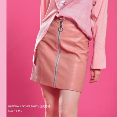 仿皮短裙 - 粉紅