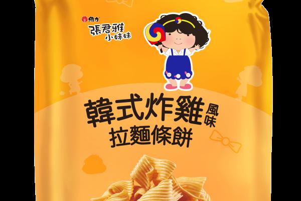 維力張君雅系列 韓式炸雞拉麵條餅