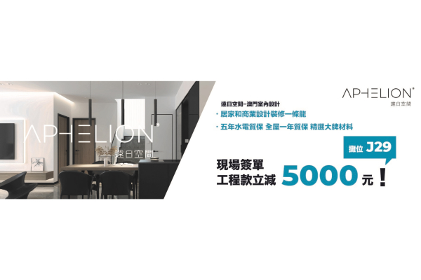 WeChat 圖片_20210722143047