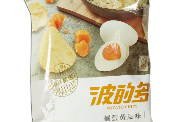 波的多洋芋片-鹹蛋黃風